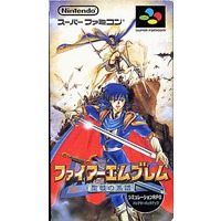 Image of Fire Emblem: Genealogy of the Holy War
