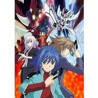 Image of Cardfight!! Vanguard