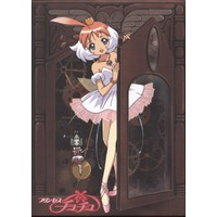 Image of Princess Tutu