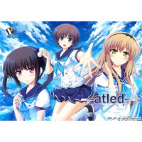 atled -everlasting song-