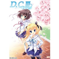 Image of D.C. III ~Da Capo III~