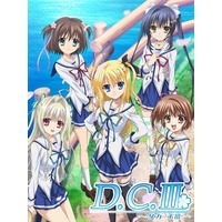 Image of D.C.III ~Da Capo III~