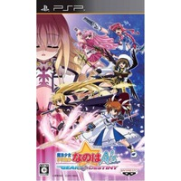 Magical Girl Lyrical Nanoha A's Portable: The Gears of Destiny