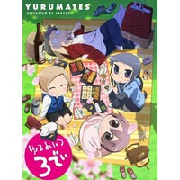 Yurumates3Dei Plus