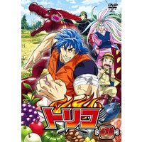 Image of Toriko