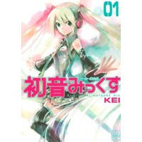 Image of Maker Unofficial: Hatsune Mix