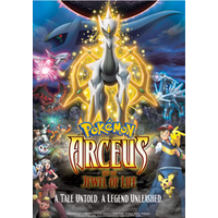 Image of Arceus and the Jewel of Life
