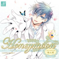 Image of Honeymoon vol.3