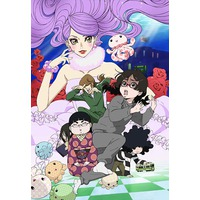Image of Princess Jellyfish