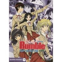 Image of School Rumble: The Second Semester