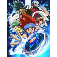Beyblade Metal Fusion / Metal Fight Beyblade