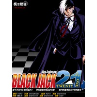 Image of Black Jack 21