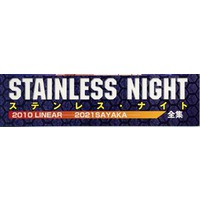 Stainless Night