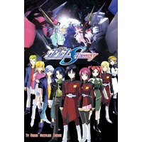 Mobile Suit Gundam SEED Destiny