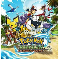 Image of Pokemon Ranger: Guardian Signs