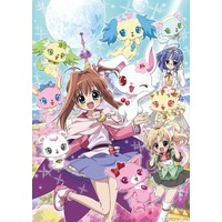 Image of Jewelpet Tinkle 