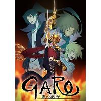 Garo: Hono no Kokuin