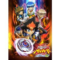 Metal Fight Beyblade Zero-G / Beyblade: Shogun Steel