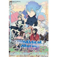 Image of DRAMAtical Murder re:connect