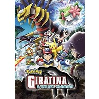 Image of Giratina and the Sky Warrior