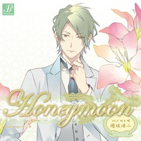 Image of Honeymoon vol.4