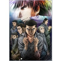 Image of Rainbow -  Nisha Rokubou no Shichinin