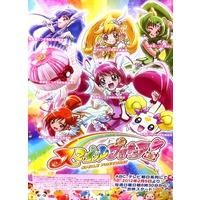 Smile Pretty Cure