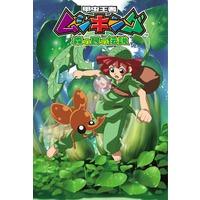 Chibi devi anime characters database