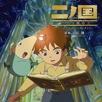Image of Ni no Kuni: Wrath of the White Witch