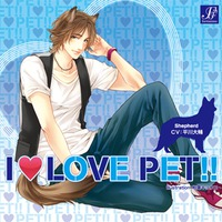 Image of I LOVE PET!! Vol. 7 German Shepard