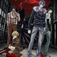 Togainu no Chi