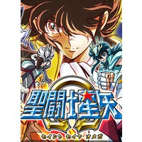 Saint Seiya Omega