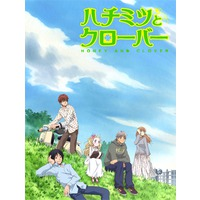Image of Honey and Clover