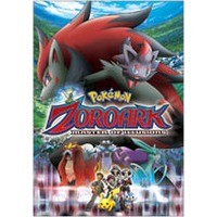 Image of Zoroark: Master of Illusions
