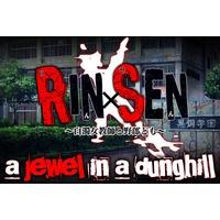Rin X Sen