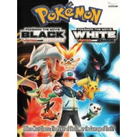 White—Victini and Zekrom and Black—Victini and Reshiram