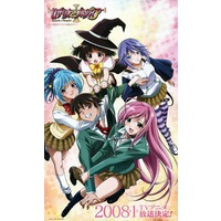 Image of Rosario + Vampire