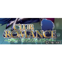 Welcome to Club Romance