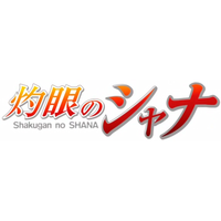 Shakugan no Shana (Series)