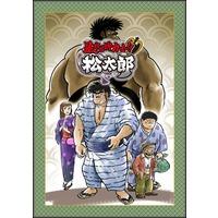 Abarenbo Rikishi!! Matsutarou