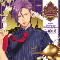 Ouritsu Ouji Gakuen vol.7: The Prince of Aladdin