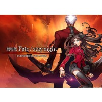 Image of Fate / stay night - Unlimited Blade Works