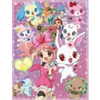 Image of Jewelpet KiraDeco!