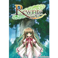 Rewrite