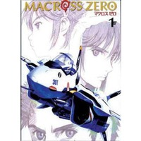Image of Macross Zero
