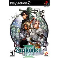 Suikoden III