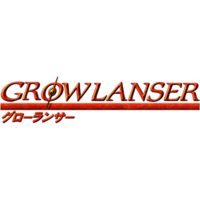 Image of Growlanser (Series)