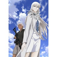 Jormungand