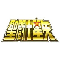 Image of Saint Seiya (Series)