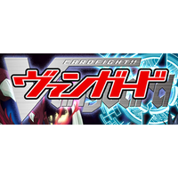 Cardfight!! Vanguard (Series)